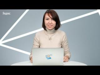 Как работать с моделями атрибуции Яндекс.Метрики и оценивать эффективность рекламных кампаний