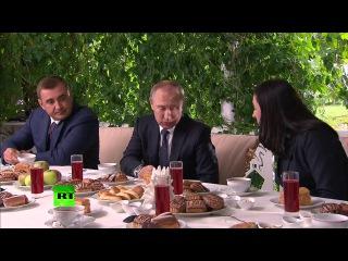 В Туле Путина угостили пирогом по рецепту супруги Льва Толстого