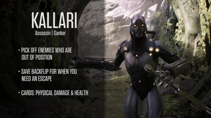 Kallari