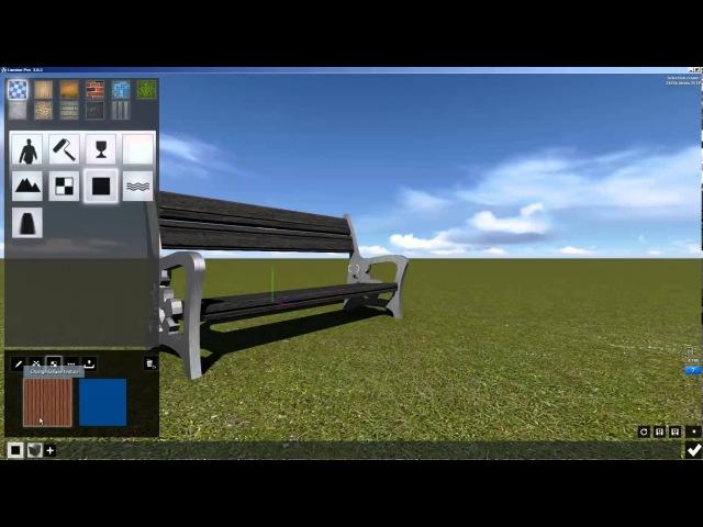 Импорт текстуры в Lumion3d