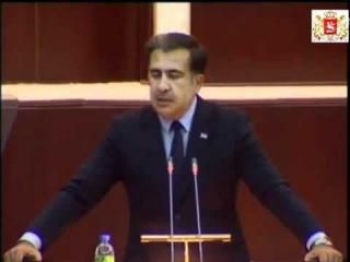 Выступление Михаила Саакашвили в Милли Меджлисе Азербайджана