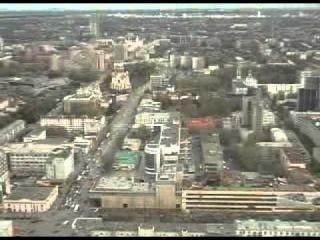 Екатеринбург. Открытие смотровой площадки  БЦ Высоцкий