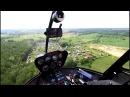 Полет Свитайло на такси вертолете