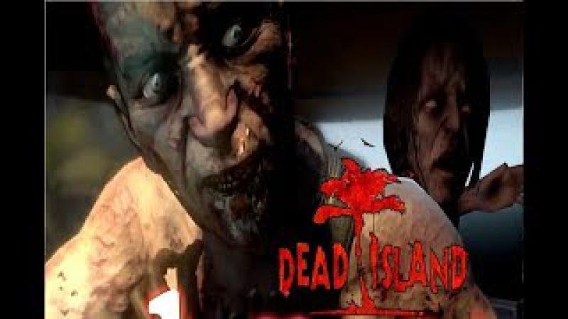 Dead Island - Cabro Chucheta - D'antaño - BBazz