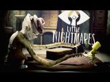 Little Nightmares , СТРИМ ВТОРОЙ