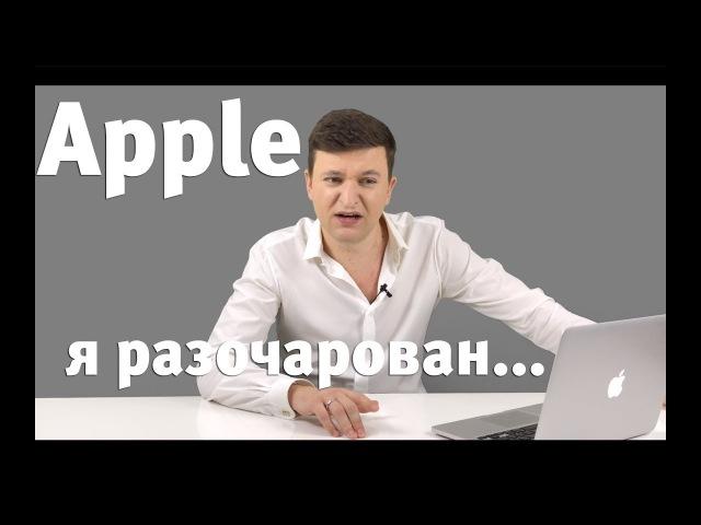 Не покупай Макбук не посмотрев это видео до конца Macbook pro Retina 13 2015 vs Sony VAIO