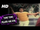 Tune Tune Pilaya Hai Kya Kishore Kumar Haqeeqat 1985 Songs Jeetendra Jaya Prada Raj Babbar