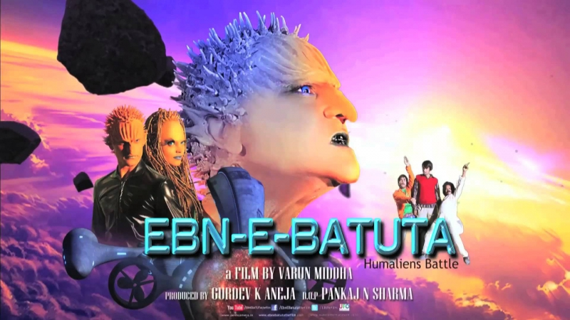 Ebn e Batuta 2014 Movie Full Songs Video Jukbox Raja Hasan, Tarannum Mallik