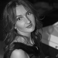 Елена Алибекова