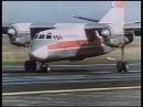 Antonow An-24 DM-SBC der INTERFLUG im Jahr 1969
