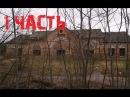 прохождение сталкер тень чернобыля часть 1 (старый добрый кордон)