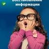 birpc.ru    Ремонт компьютеров в Биробиджане