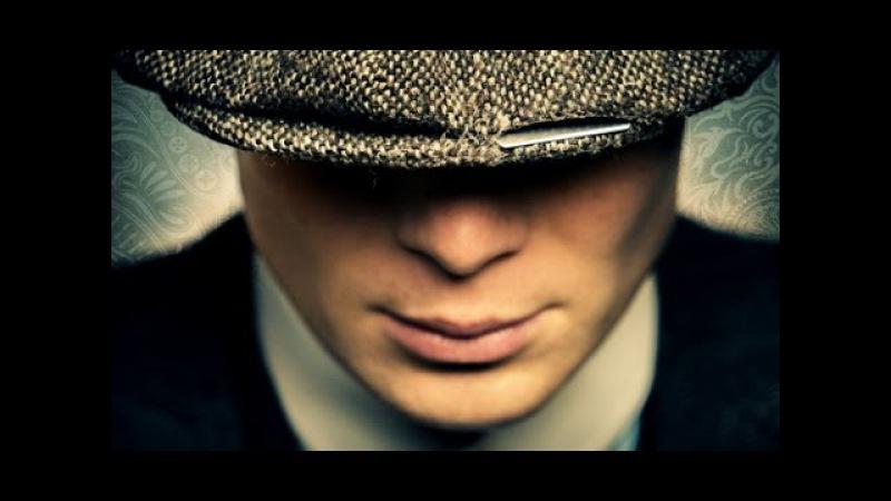 Острые козырьки 3 сезон Заточенные кепки трейлер 2015