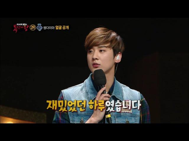 And open his mask at 2nd round【TVPP】Chunji(TEEN TOP) - Take off Mask, 천지(틴탑) - 수많은 추리의 중심에 있었던 쌍다이아