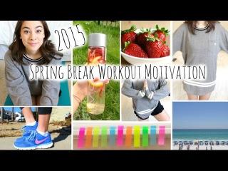 Get Fit for Summer: Workout Motivation!