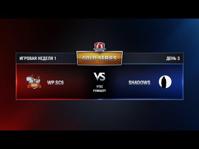 WGL GS WP.SC6 vs Shadows 3 Season 2014 Week 1 Match 9