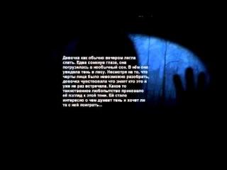 F20.2 Parasite of consciousness - teaser trailer (cut)