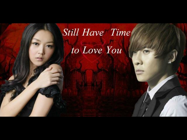 Еще есть время для любви Still Have Time to Love You я останусь на твоих губах поцелуем