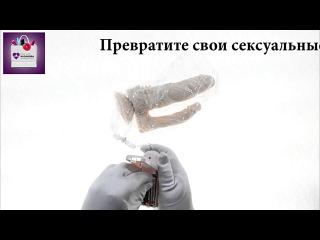 Вибромассажер двойной реалистичный на присоске #двойной_вибратор (секс шоп) 104-11