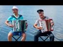 French Accordion Music Valse Musette Duo Accordeon Akkordeonmusik acordeon vals Acordeonista