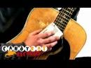 Sergio Altamura - Final Blu - Aria Meccanica - Solo Guitar
