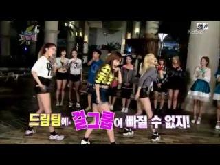 141116 Red Velvet (Let's Go Dream Team Season 2.)