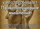 Михаил Гулян фото №39