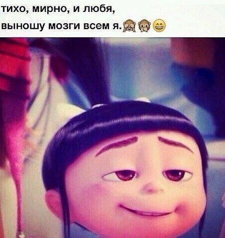 Милки Аслановна