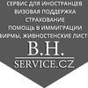 Bhservice | Виза в Чехию | Виза в Польшу