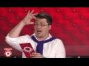 Comedy Club в Юрмале Гарик Харламов и Гарик Мартиросян Митрополит