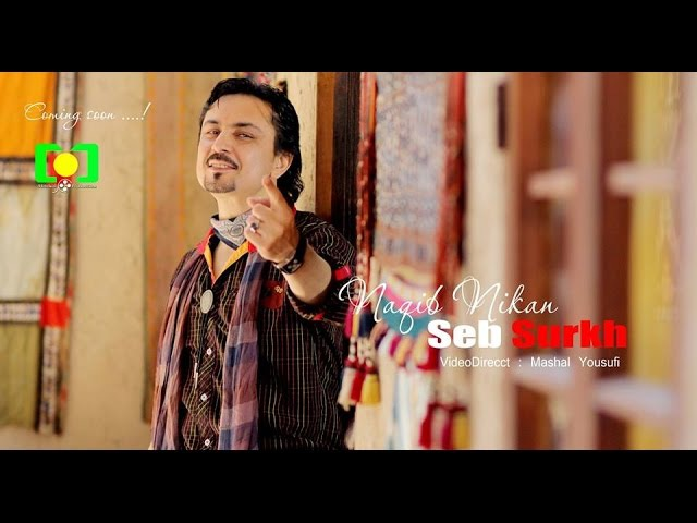 Naqib Nikan Seb Sorkh Official Video HD