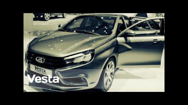 Лада веста концепт экстерьер и салон Lada Vesta Concept Автосиб 2015