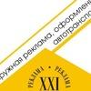 Наружная и интерьерная реклама в СПб
