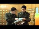 Афганский призрак 2008 1 серия