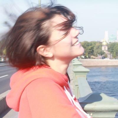 Екатерина Бутова (Tsygarkina)