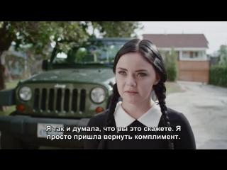 Взрослая уэнсдэй аддамс уличные домогательства | adult wednesday addams vs. catcallers (rus sub) s2e03