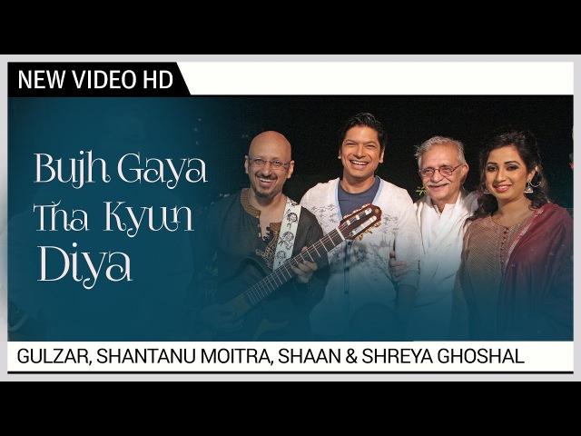 Bujh Gaya Tha Kyun Diya Shaan Shreya HD Music Video