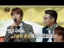[Duet song festival] 듀엣가요제 - Kyuhyun, Cajun Chicken Salad to JUN.K 20161111