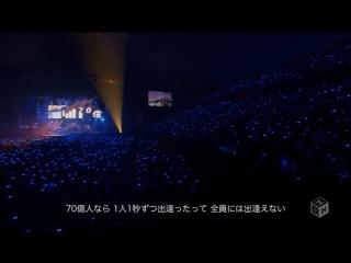 Над миром - UVERworld Formed 15-years and Debut 10th Anniversary LIVE (M-ON! ) 3 часть