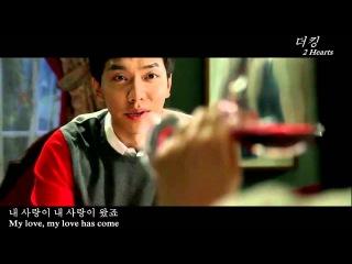 The King 2 Hearts MV ( Lee Seung Gi & Ha Ji Won )