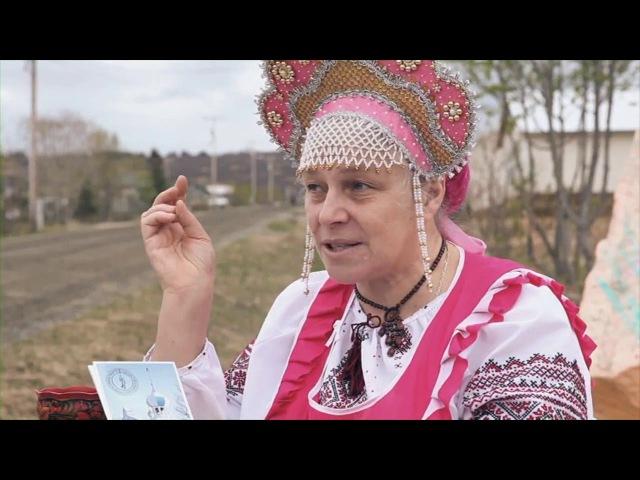 Русские сны Аляски Земля русских староверов документальный фильм