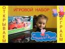 Свинка Пеппа и ее семья на машине игрушка Свинка Пеппа новая серия 2016 Peppa Pig toy