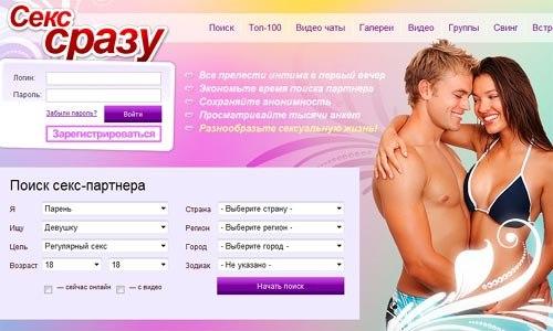 Online couples sex coaching, intimacy workshops pleasure lessons