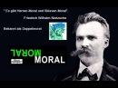 Die arglistige Doppelmoral unserer Politiker Kurzfilm von Frank Höfer 1