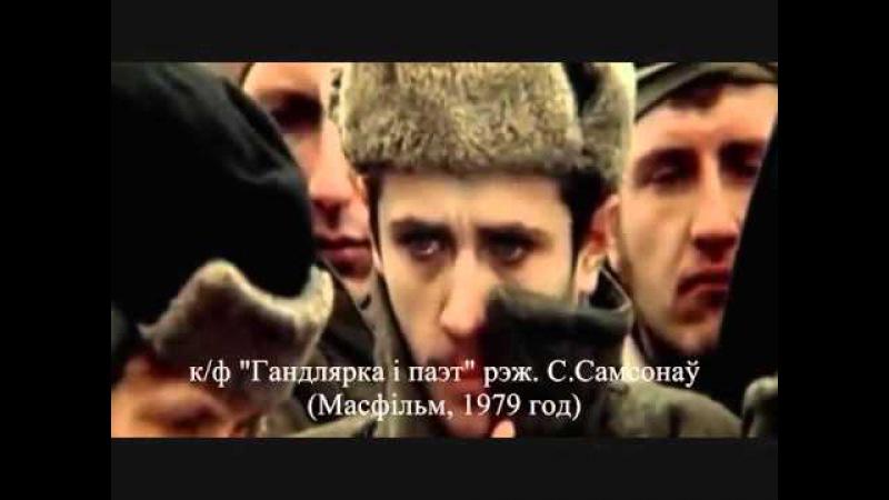Фильм Іван Шамякінжыццё і творчасць