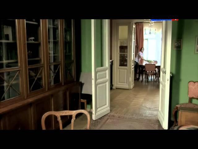 Апофегей 4 серия 2013 Сериал Драма