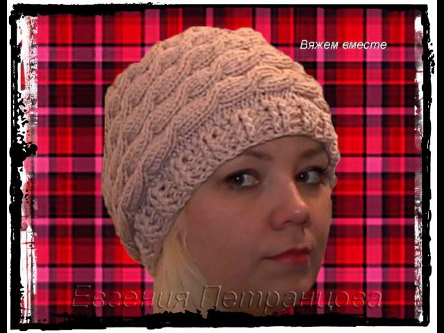 женская весенняя шапка косами Women's spring hat braids
