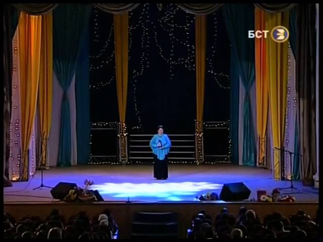 Бибисара Азаматова - Йәшәргә лә әле йәшәргә