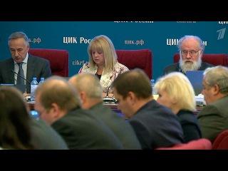 Предвыборная кампания в России выходит на финишную прямую - Первый канал