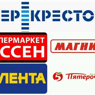 0f10b237534a Наклейки магнит   ВКонтакте